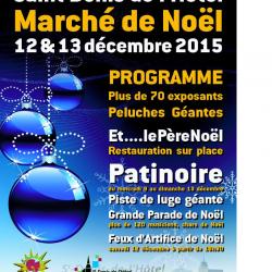 Marché de Noël à St Denis de l'Hôtel (45)